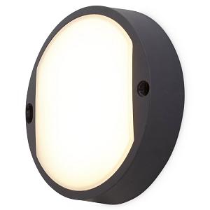 Lampa de Perete Exterioară cu LED 7W 460lm