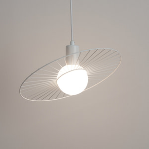 Pendul spot GoodHome Odzala, alb, 1xG9, design modern, 5W